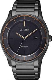 Citizen BM7407-81H Miesten kello