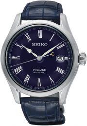 Seiko Presage Blue Enamel Limited Edition, SPB069J1 Automatic Miesten kello