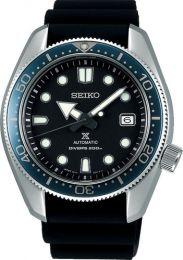 Seiko Prospex Automatic Sea SPB079J1 Miesten kello